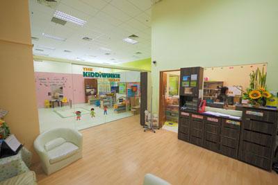 StarhubGreen-Childcare-Center